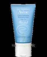 Pédiatril Crème hydratante cosmétique stérile 50ml à Cenon
